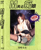 Gorilla Vol. 10 - Mr. M And The Horny Girl