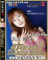 Japanese Super Idols The Gold Vol. 10