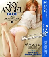 SkyAngel Blue Vol.10 Chris Erika