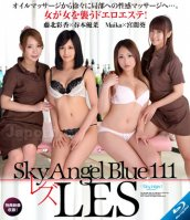 Sky Angel Blue Vol.111