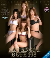 Sky Angel Blue Vol.108