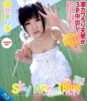 Sky Angel Blue Vol.131