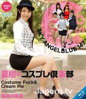 Sky Angel Blue Vol.147