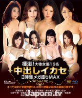 KIRARI 117 15 Actresses Best Selected Cream Pie