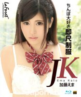 LaForet Girl 78 Love Dick JK