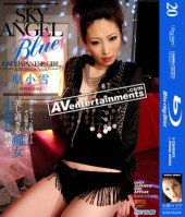 SkyAngel Blue Vol.20 (Blu-ray Disc)
