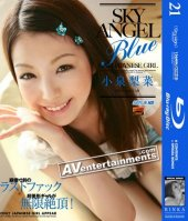 SkyAngel Blue Vol.21 (Blu-ray Disc)