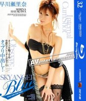 Sky Angel Blue Vol.32 (Blu-ray Disc)