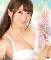 LaForet Girl 75 Too Real To Ero Cream Pie