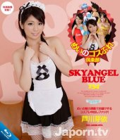 Sky Angel Blue Vol.134