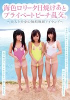 Umi-shokuro ? Data Over Sunburn After Private Beach Orgy.Innocence Innocent Island - And Girls - Adult