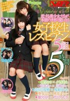 A Beautiful Girl Obeys Her Basic Instinct In Schoolgirl Lesbians In Love 5 Couples/5 Hours
