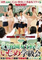 Hentai Lesbian Suspicion Of Two Teacher Private