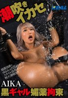 AIKA, Gal With A Tan, Gets Drugged, Tied Up, Squirts, And Cums
