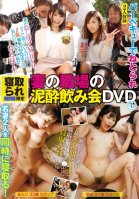 Drunkenness Of The Workplace Of The Cuckold In Netora Been Limited Barbecue Wife Drinking DVD 1 Wife Two People At The Same Time Nettle! Saki 31-year-old G Cup Anri 33-year-old G Cup Married Woman