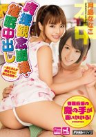 The Destruction Of Her Chastity Hypnotism Creampie Sex See What A Dirty Old Man Sees In Sora Shiina Nanako Tsukishima