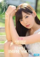 Fresh Face FIRST IMPRESSION 113 Miracle Tsumugi Akari