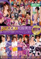 BAZOOKA Lovely Ladies In Japanese Kimonos A NIPPON Japanese Beauties Memorial Collection BEST