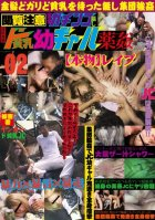 View Full Attention Gonzo 02 Gal Fucking Drugs Hinchichiyo De Forced Continuous Trick Ruri Himesaki