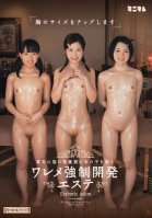 I'll Make Your Breasts Bigger Targeting Adolescent Girls Insecure About Their Tiny Tits - A Massage Parlor To Forcibly Exploit Their Tight Slits (All Of Them Have Smooth Shaved Pussy) Manami Hoshino,Koko Seko,Karen Haruki