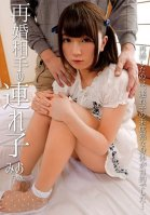 Mio: My Second Wife's Daughter Mio Shinozaki Mio Shinozaki