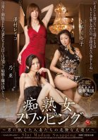 Slutty Mature Woman Swapping - Men Lust for Married Woman Playing a Dangerous Fire Game - Reiko Kobayakawa Noa Reiko Sawamura Noa,Reiko Sawamura,Honami Takasaka,Masumi Takasaka,Reiko Kobayakawa