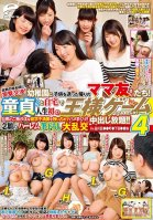 Sudden Negotiations While Her Husband's Away! Mommies Who Dropped Their Kids Off At Kindergarten! Would You Like To Play A Game Of Truth Or Dare With A Cherry Boy At Your Home? These Horny Housewives Have Been Neglected By Their Husbands For Far Yurina Aizawa,Yuri Nikaidou,Rina Ayana,Akari Nanahara,Yuina Sakurano