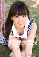 First Time Shots Kawaii* Amateur Girls Vol. 3 The 19 Year Old