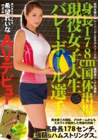 178cm College Girl at the Athletic Meet -- Volleyball Star Reina Appears in a Porno