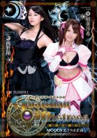 Guardian Mistress - Protect Me, Girls! - A MOODYZ Collaboration Variety Show Saki Hatsumi,Shou Nishino