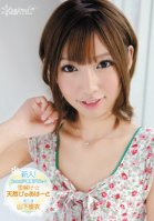 New Face! kawaii Exclusive Debut - Snow Melting Pure Hearted Natural Airhead Yui Yamashita Yuukoromo Yamashita