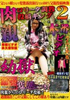 Blood-Related Lolita Breaking In Posting King 2 Uta Kohaku,Yurie Shinohara