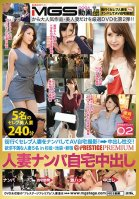 Picking Up Married Women To Creampie Them In Their Homes With PRESTIGE PREMIUM Five Sexually Frustrated Married Women From Tokyo's Suginami, Ikebukuro And Shinjuku Neighborhoods 02 Shiori Uehara,Risa Onodera,Yuki Kiyoshiro,Ren Mizuki,Reia Mizuki,Youko Mijima