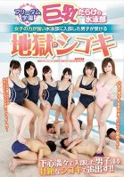 Freedom Academy Big Tits Galore At The Swim Team When A Boy Joins A Swim Team Dominated By Girls, He