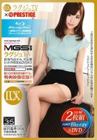Luxury TV × PRESTIGE SELECTION 35  Suzumiya Haruka
