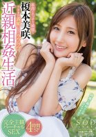 Sexy And Pretty Misaki Enamoto Is Your Big Sister-In-Law Now And Living A Loving Incest Sex Life With You
