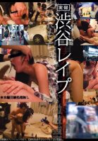 True Stories Of Shibuya Rape