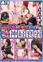 Schoolgirls Only! Win 100,000 Yen! Lick Them, Touch Them, Smell Them, And Remember Them! The Cock Concentration Game
