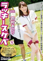 Airi Suzumura Lucky Slut 1 All The Most Erotic Things You Can Imagine Are Actually Happening!!