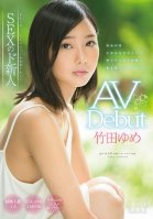 Yume Takeda AV Debut