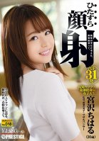 Continuous Cum Face Pleasure Chiharu Miyazawa The Continuous Series No. 018