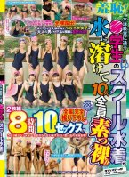 Now All Ten Girls Are Naked! The Moment They Enter The Pool, Their Swimsuits Start Melting...Their Clean And Naked Bodies Are Completely Exposed To The Men At The Pool! 10 Sex Sessions In 8 Hours!