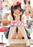 A Miniskirt Idol Watching Reflexology Salon Full Course Service With Secret Excessive Options Included Arina Hashimoto