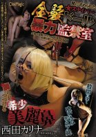 A Blonde Sniper Doll Descends Into Darkness And Brutality And Confinement Karina Nishida