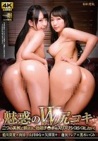 Alluring Double Ass Hot Dogging I Want To Get Slammed Between These 2 Beautiful Asses And Get My Rock Hard Cock Hot Dogged In Between These Lovely Pieces Of Meat! Kurea Hasumi,Ami Adachi,Ikumi Kuroki,Nana Asahi,Mika Aikawa,Mimi Yazawa,Yuna Yamakawa,Ryou Minami