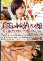 An Escalating Amateur Girl 298 Rin-chan 20 Years Old Amateur