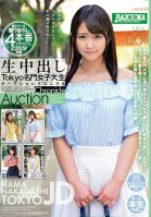 Raw Creampies Tokyo College Girl Auction Chronicle vol. 001 College Girls