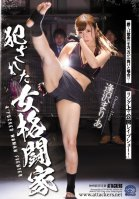 Violated Female Martial Artist Maria Osawa