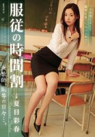 The Timetable Of Obedience A Female Teacher, Her Daily Shame... Iroha Natsume