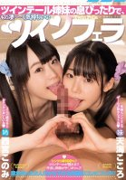These Pigtailed Sisters Are In Perfect Sync, And Are Giving A Tremendously Nice Twin Blowjob Konomi Nishinomiya,Kokoro Amami